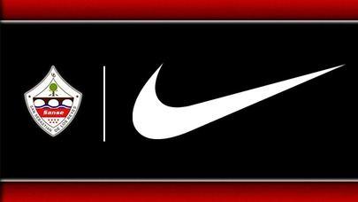 U.D Sanse llega a un acuerdo con Nike