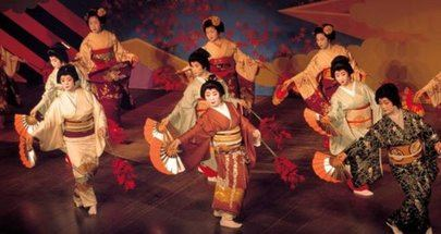 Cita con los Grandes Maestros Japoneses en el centro Rosa de Luxemburgo