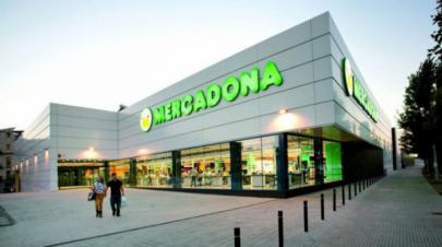 Los 'Supermercados' que nos rodean